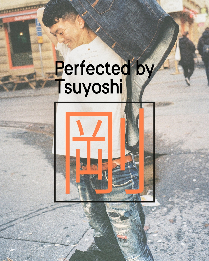 Coming soon: Perfected by Tsuyoshi